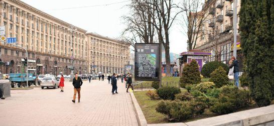 50 ситилайтов повысят туристическую привлекательность Киева