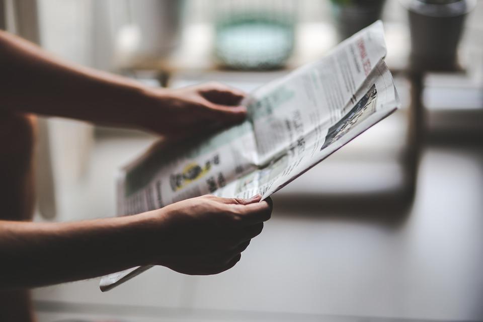 Реклама в газетах и журналах не всегда бывает надлежащей. Вот и верь печатному слову...