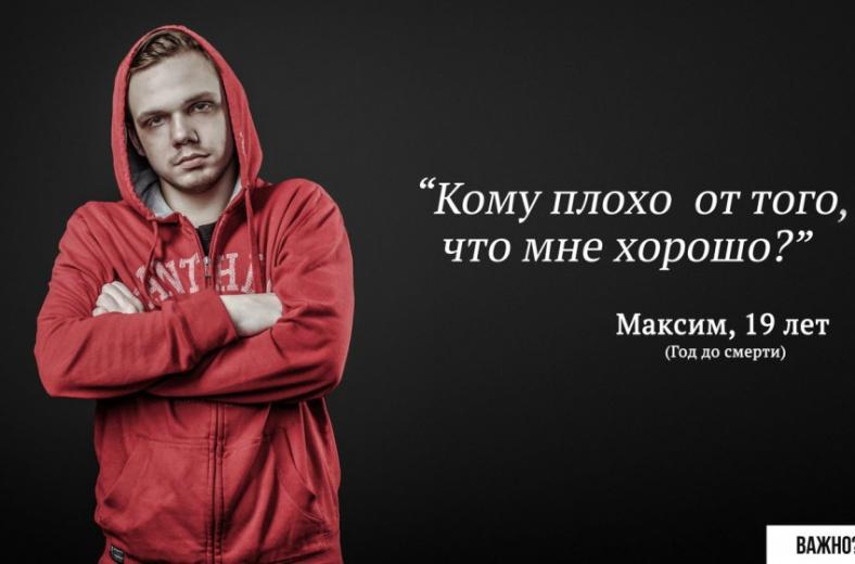 Петрозаводские студенты привлекут внимание к важным проблемам общества