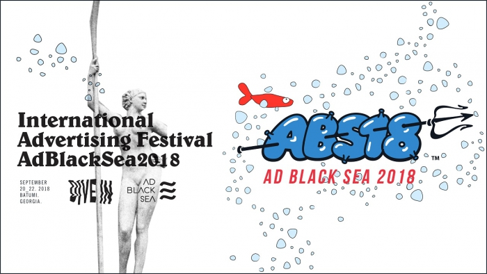 Ad Black Sea трубит сбор