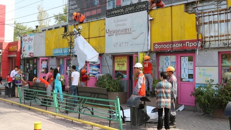 Кыргызские антимонопольщики выявили наиболее часто встречающиеся нарушения закона о рекламе