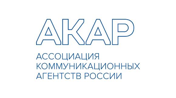 АКАР: агентством года стал «Восход»