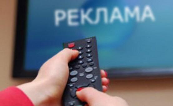 Министерство озабочено доходами телеканалов и поддерживает законопроект об увеличении рекламного времени