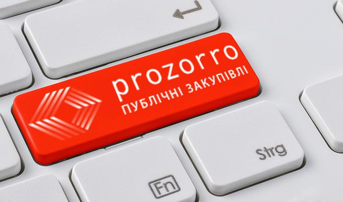 Украинское мининформполитики ищет рекламораспространителя