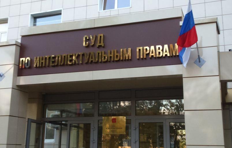 «Российский след в Армении» увидят в Петербурге
