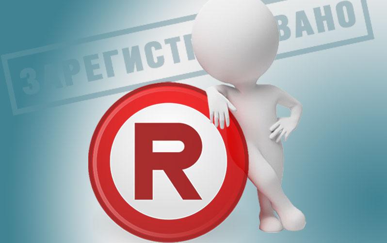 Далеко не все дела, связанные с незаконными использованием чужой интеллектуальной собственности, завершаются мировым соглашением