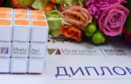 Югра, Дальний Восток и Москва лидируют  по числу заявок на конкурсе «Импульс»