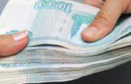 Напоминание от антимонопольщиков: кредитный кооператив – не банк, он не вправе привлекать денежные средства во вклады