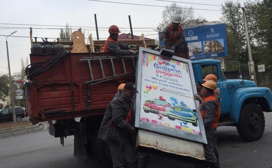 У «наружки» в Бишкеке появились положение и правила