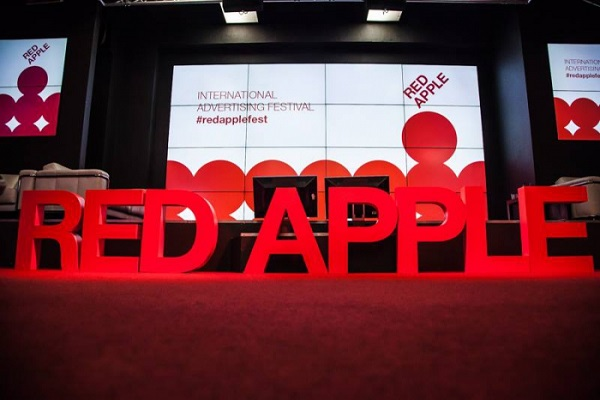 У фестиваля Red Apple сменился президент