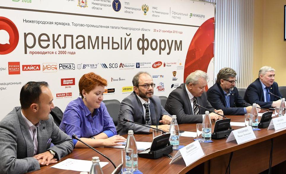 Украинские рекламодатели попали в рекламную сеть