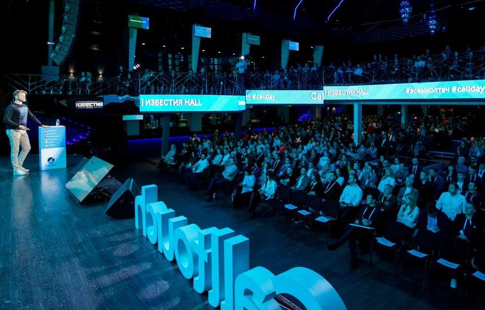 Callday 2018: как современные технологии автоматизируют маркетинговые процессы