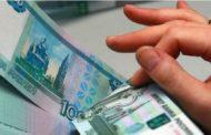 Антимонопольщики напоминают: не все финансовые организации обладают правом на привлечение денежных средств граждан