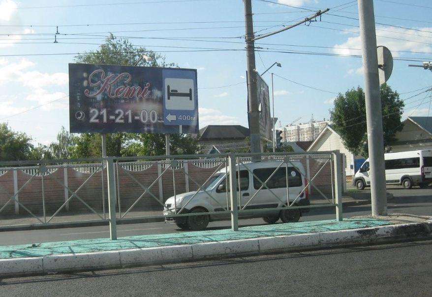 В Бугуруслане схема размещения «наружки» не нужна: там есть дорожные знаки