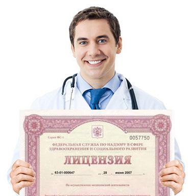 Рекламировать медицинскую услугу, не имея на неё лицензии, недопустимо