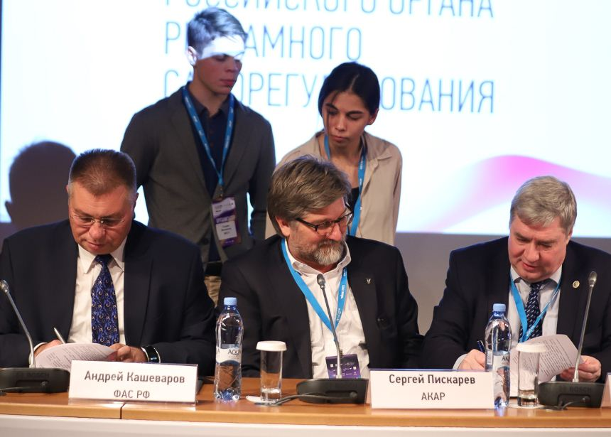 Сергей Пилатов: « Соглашение поможет развитию системы рекламного саморегулирования в регионах»