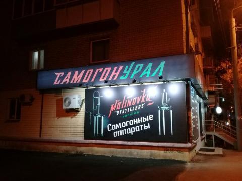 Украинская реклама появится на сайте телеканала 500 раз