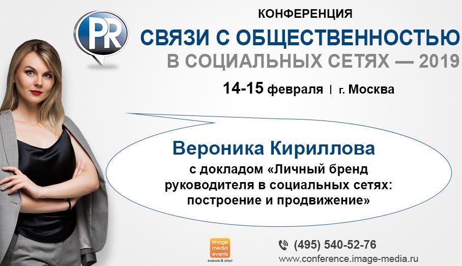 «НСК» обеспечит телерекламу возможностями интерактивного маркетинга