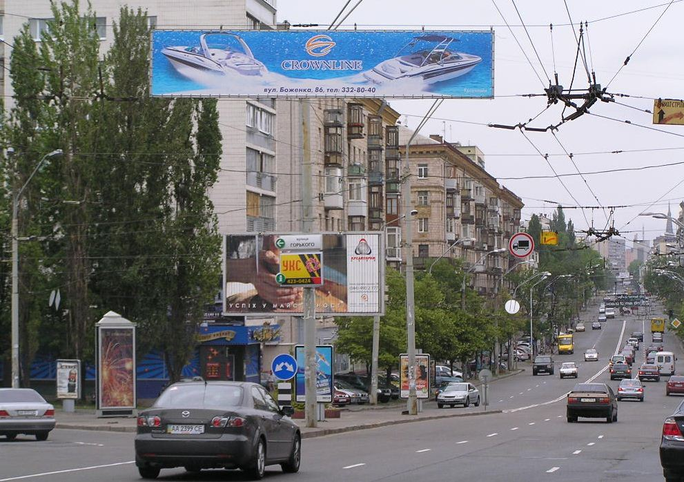 Категория «Торговля» сохранила первое место среди рекламодателей на украинском рынке наружной рекламы