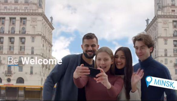 Европейцы знакомятся с Минском
