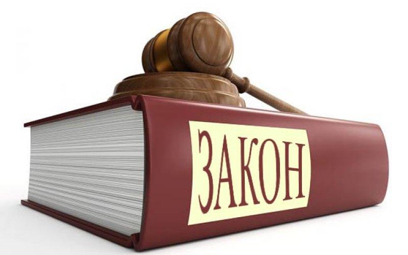 Постановления о наложении штрафов суды признали законными и обоснованными