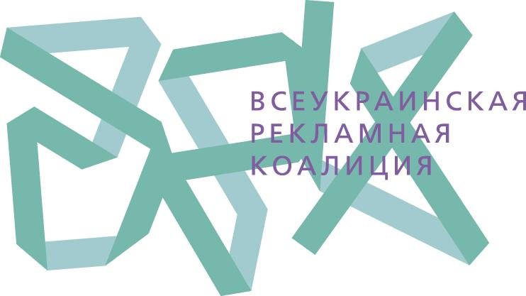 Эксперты прогнозируют, что рост украинского рекламного рынка будет постепенно замедляться