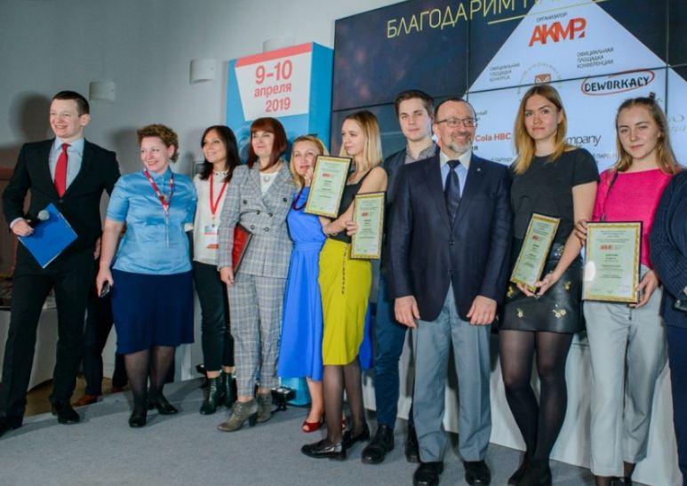 Для лучших молодых исследователей корпоративных СМИ церемония не прошла бесследно: они получили призы