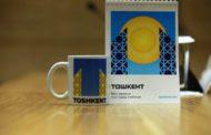 Логотип создаст Ташкенту позитивный имидж