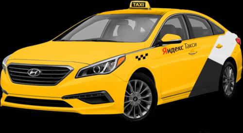 Кыргызские антимонопольщики посчитали рекламу «Яндекса.Такси» ненадлежащей