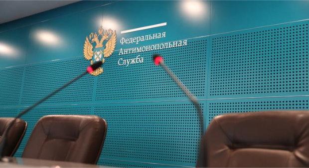 Руководитель Бурятского УФАС обратил внимание журналистов на нарушения, допускаемые СМИ при распространении рекламы
