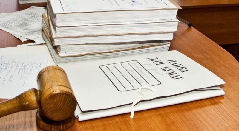 Суд пресёк мимикрирование частного бизнеса под государственные структуры