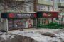 Банки Украины увеличили бюджеты на продвижение своих услуг