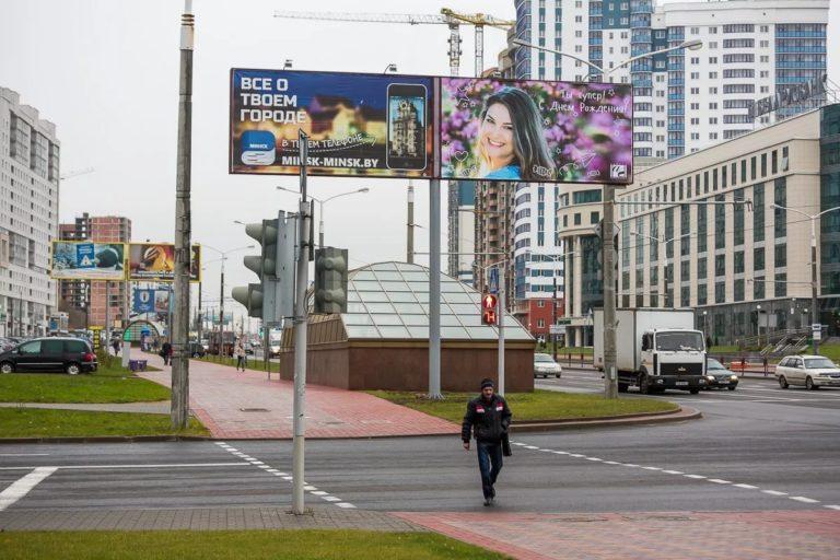 Исполнительный директор АРО Валерий Бондарь: «Пока вклад белорусской рекламы в ВВП страны – на уровне арифметической погрешности»