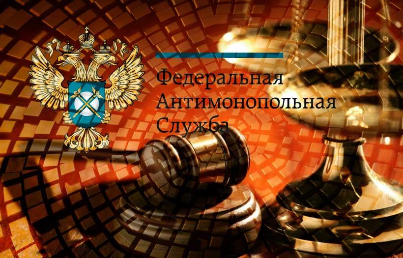 Суд: правонарушение не может быть признано малозначительным, поскольку характеризуется пренебрежительным отношением к требованиям действующего законодательства