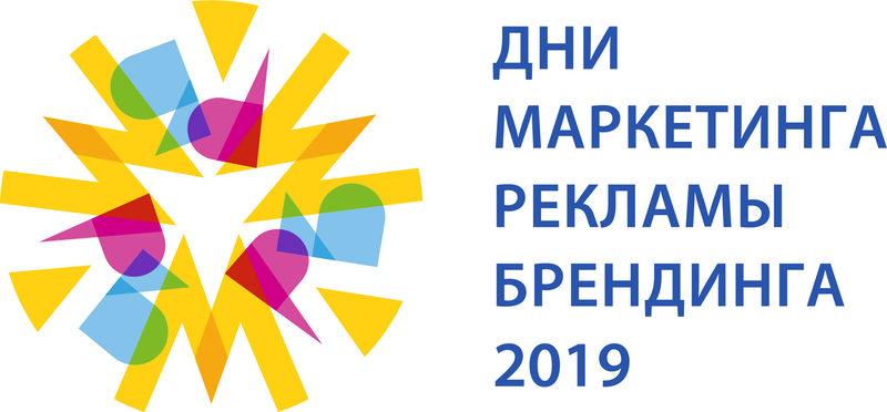 Лидеров индустрии коммуникаций ждёт Минск
