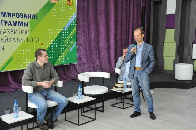 Как Забайкальскому краю стать популярным