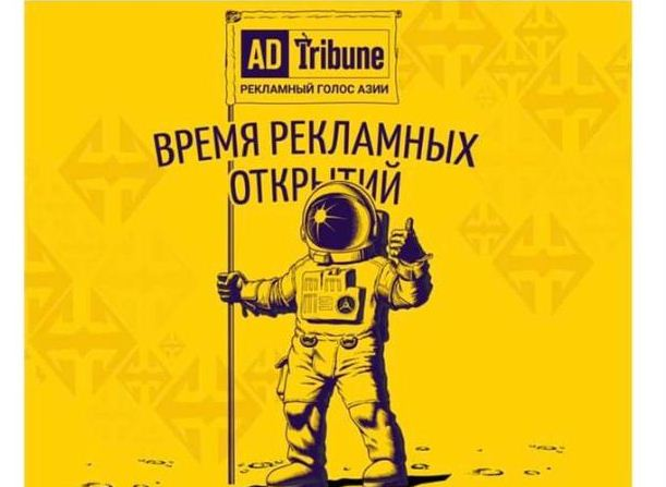 Болевые точки индустрии назовут на конференции ADTribune