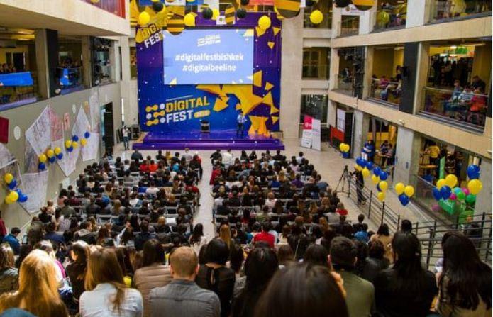 В Бишкеке расскажут о трендах интернет-рекламы