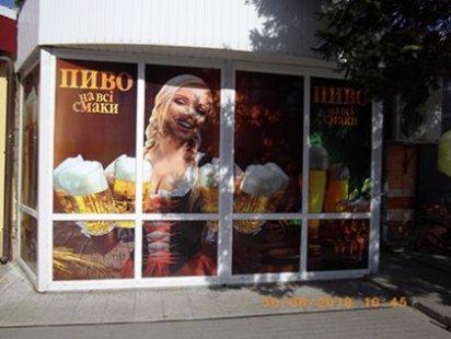 От предпринимателей в Ахтырке потребовали убрать незаконную рекламу