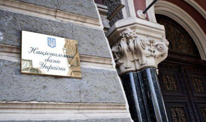Нацбанк Украины: главное требование к финансовой рекламе – полнота информации
