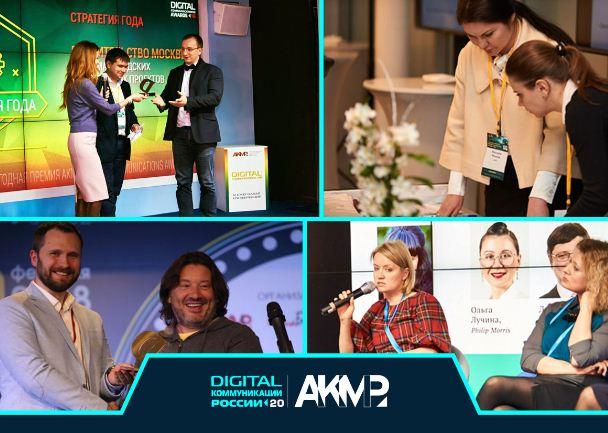 Определились первые претенденты на премию Digital Communications Awards