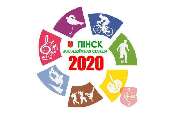 Логотип символизирует бесконечность возможностей для молодых людей