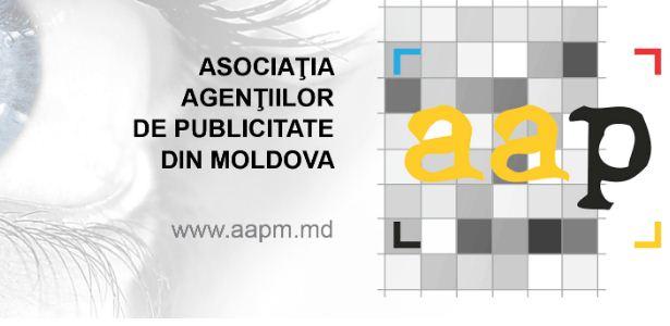 Молдавская ассоциация приступает к разработке основополагающих документов в области саморегулирования