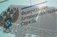 Антимонопольщики, эксперты и граждане сошлись во мнении: реклама в Сосногорске оскорбительна и непристойна