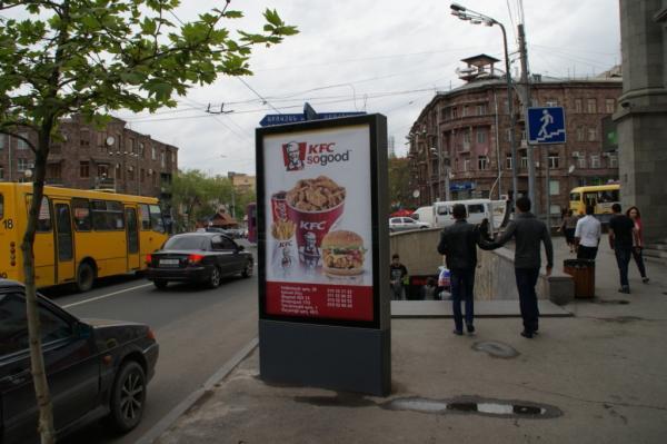 Депутаты хотят «улучшить» внешний вид армянской столицы