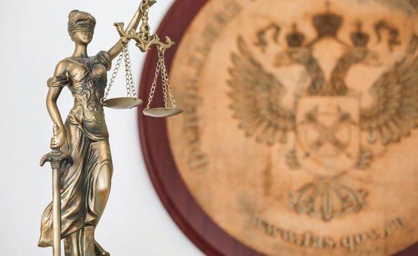 Позиции антимонопольного органа нашли поддержку в судах