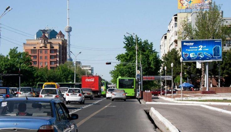 «Наружка» пополнит ташкентский бюджет
