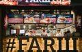 Калининградскому ресторану придётся обойтись без FARШа