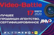 В Video-Battle победил видеоролик, который «цепляет внимание с первых секунд»