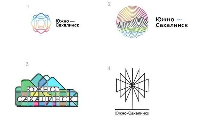 В выборе символики Южно-Сахалинска предложено участвовать горожанам